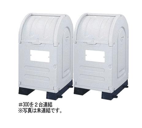 アロン化成 エコランドステーションボックス 固定台付連結仕様 #600-2R