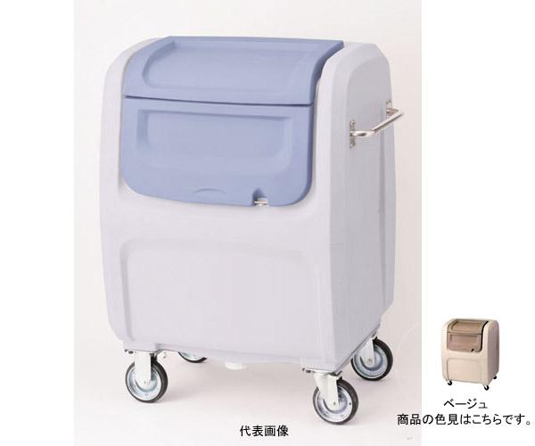積水テクノ成型(セキスイ・SEKISUI) ダストボックスDX #500(DXH5BE) 搬送仕様 ベージュ