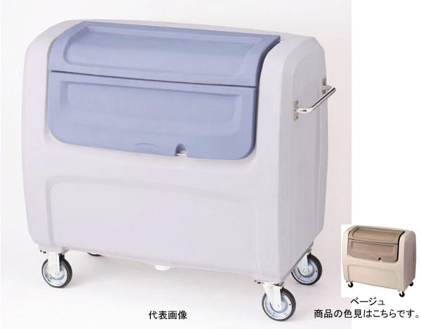 積水テクノ成型(セキスイ・SEKISUI) ダストボックスDX #800(DXH8BE) 搬送仕様 ベージュ