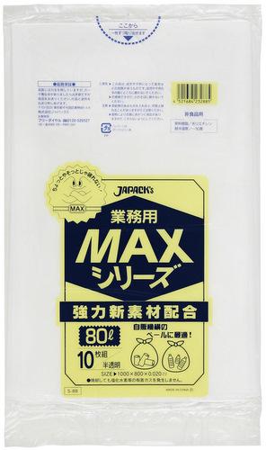 ☆ケース買いだからお得☆ ジャパックス ゴミ袋 (訳ありセール 格安) 業務用MAXシリーズ 400枚入 80L 人気上昇中 S-88 半透明