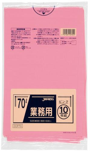 ジャパックス ゴミ袋 業務用カラーポリ袋 CCP70 70L ピンク[400枚入]
