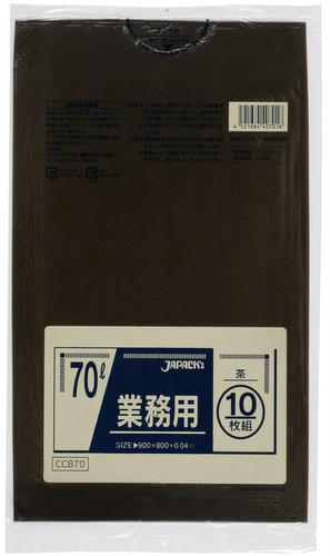 ジャパックス ゴミ袋 業務用カラーポリ袋 CCB70 70L 茶色[400枚入]