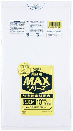 ☆ケース買いだからお得☆ ジャパックス 蔵 ゴミ袋 業務用MAXシリーズ S-98 半透明 海外輸入 90L 300枚入