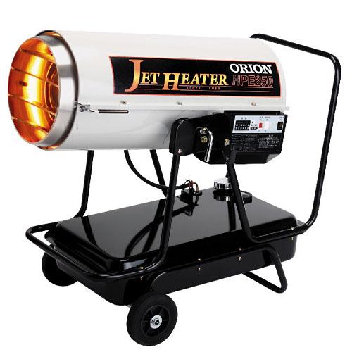 オリオン機械 可搬式温風機 ジェットヒーター HPE250