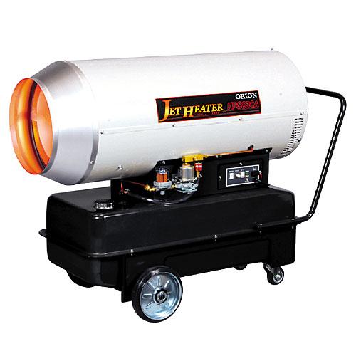 オリオン機械 可搬式温風機 ジェットヒーター HPS830A