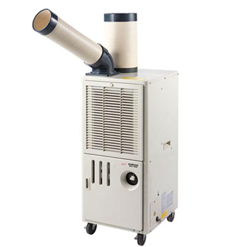 ナカトミ 排熱ダクト付きスポットクーラー SAC-1000[単相100V] 【個人宅配送不可商品】