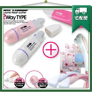 ◆『ムダ毛処理美容器具』V-Zone Heat Cutter any(エニィ) 2WayTYPE バイブ機能付+『ラヴィア』i、S ラインシェーバー、アンダースタイルガイド※完全包装でお届け『プラスプレゼント付き』 ※完全包装でお届け致します。