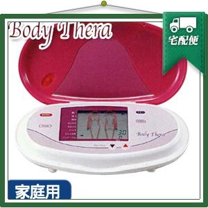 「家庭用美容器」ボディーセラ(Body Thera)【smtb-s】