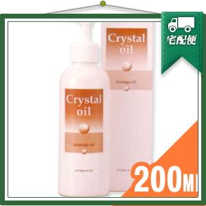 「ミニセル消耗品」クリスタルオイル(Cristal Oil)200mL