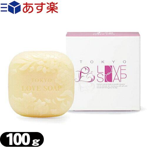 『あす楽対応:月~土』 ◆『あす楽発送 ポスト投函!』『送料無料』「TOKYO LOVE SOAP」東京ラブソープ(100g) ※完全包装でお届け致します。【ネコポス】【smtb-s】