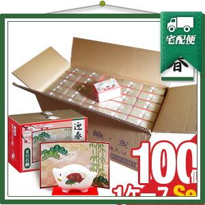 『ノベルティ石鹸』クローバーコーポレーション 2019 干支石鹸 迎春 亥の石鹸 68g(いのしし・いのせっけん) x 100個セット 【smtb-s】