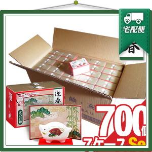 『ノベルティ石鹸』クローバーコーポレーション 2019 干支石鹸 迎春 亥の石鹸 68g(いのしし・いのせっけん) x 700個セット 【smtb-s】