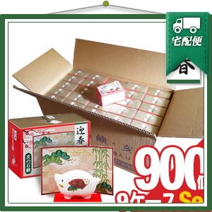 『ノベルティ石鹸』クローバーコーポレーション 2019 干支石鹸 迎春 亥の石鹸 68g(いのしし・いのせっけん) x 900個セット 【smtb-s】