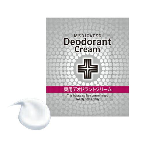 『ホテルアメニティ』『使い切りパウチ』ウテナ 薬用デオドラントクリーム (Utena MEDICATED Deodorant Cream) 1g(1回分)x1000個セット 【smtb-s】