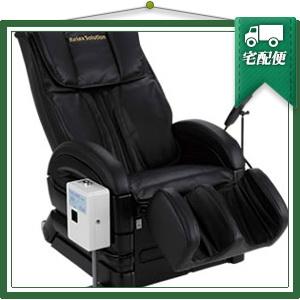 「コインタイマー(coin timer)付き」「業務用マッサージチェア」「健康器具のPioneer(フジ医療器)」 リラックスソリューション (Relax Solution) OH-660(DX)【smtb-s】