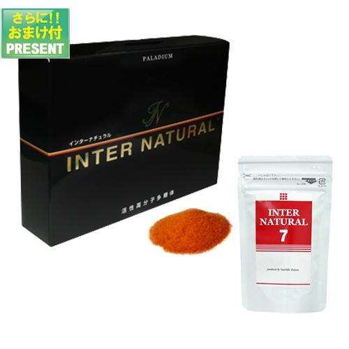 「正規代理店」インターナチュラル(INTER NATURAL) 30包+7包セット!新しいコンセプトの健康サプリメント 『プラスおまけ付き』【smtb-s】
