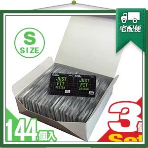 ◆『ジャストフィットシリーズ』『男性向け避妊用コンドーム』不二ラテックス ジャストフィット タイト(JUST FIT TIGHT) Sサイズ 144個入り x3箱セット(計432個) ※完全包装でお届け致します。【smtb-s】