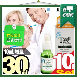『増量タイプ!』『デンタルケア用品』ビームスリック トゥースプロフェッショナル(tooth professional) 30mLx10個セット『プラス選べるおまけ付き』【smtb-s】