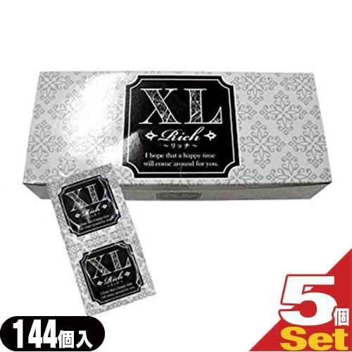 ◆「あす楽対象」「業務用コンドーム」「男性向け避妊用コンドーム」Rich(リッチ)業務用コンドーム144個入 XL(LL)サイズ x 5箱セット ジャパンメディカル 『プラス選べるおまけ付』 ※完全包装でお届け致します。【HLS_DU】