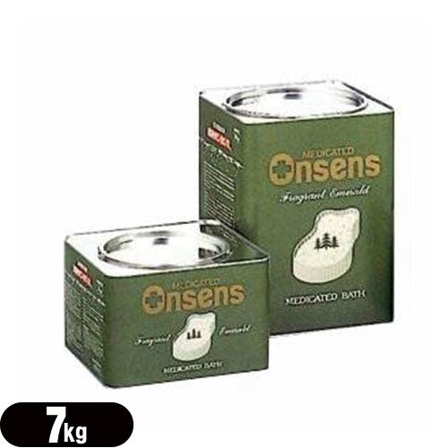 薬用オンセンス(SH-405A)薬用入浴剤(7kg缶)※お徳用7kg!!【smtb-s】