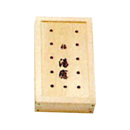 「家庭用入浴器具」極 湯癒(ゆゆ) 小判 135x205x70mm 【smtb-s】