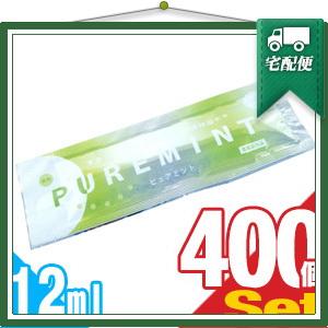 「ホテルアメニティ」「携帯用マウスウォッシュ」「個包装」薬用 PUREMINT (ピュアミント) 12mLx400個セット