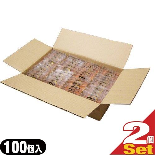『防音保護具』『ユタカ』耳栓セット(耳せんセット)1ケース(2個1組入x100袋) x2箱セット 【smtb-s】