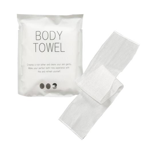 『あす楽対象』『ホテルアメニティ』『浴用タオル』個包装 ボディタオル(BODY TOWEL) NS-003 x250個セット 【smtb-s】