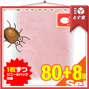 『あす楽対象』『日本製ダニ対策用品』ダニよせゲットシート(80+8枚 計88枚)