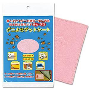 『日本製ダニ対策用品』ダニよせゲットシート(80+8枚 計88枚)