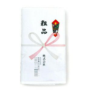 「名入れタオル:新規用」日本製180匁タオルx120本セット(タオル印刷なし+のし紙印刷+ポリ袋入加工) 「※こちらの商品はメーカー直送のため代引き不可商品となります。」【smtb-s】