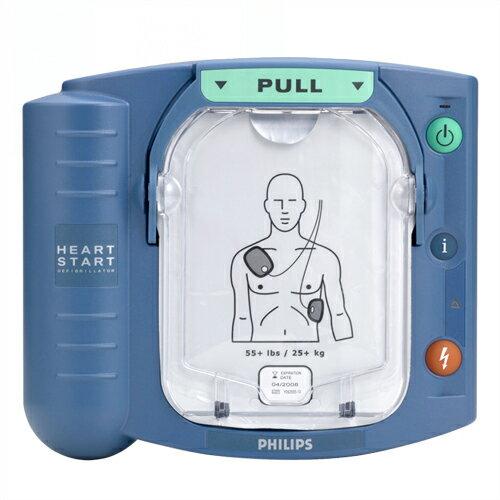「自動体外式除細動器」フィリップス(PHILIPS)製 AEDハートスタート HS1 【smtb-s】