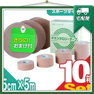 トワテック(TOWATECH) キネシオロジーテープ(スポーツ・ソフト選択) 5cmx5mx6巻x10箱セット 『プラス選べるおまけ付』【smtb-s】