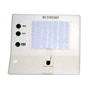 BCチェッカー Ver10.00 (加速度脈波計)本体(SN-225) 本体寸法:218Wx187Dx55H【smtb-s】