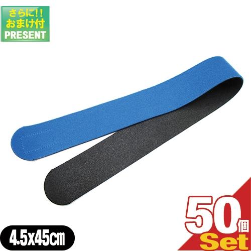 『伸縮性抜群』『正規代理店』アシスト(ASSIST) マジックベルト ブルー 4.5x45cm (45x450mm)x50個セット 『プラス選べるおまけ付き』
