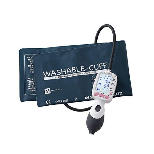 [片手で簡単測定!!]「ワンハンド電子血圧計」レジーナ 2 KM-370【smtb-s】
