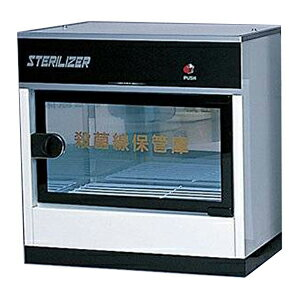 殺菌線保管庫 タイジ ステリライザー SC-5(SA-117) ※棚1段タイプ(3色ございます)【smtb-s】