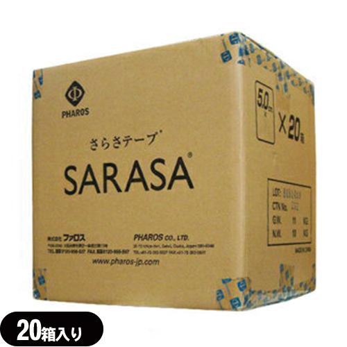 「省スペースデリーズナブル」「PHAROS/ファロス」さらさテープ(SARASA TAPE) 幅5cm 業務用 30m x20箱(1ケース) 【smtb-s】