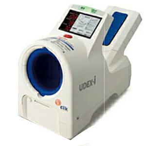 全自動血圧計UDEX-i /Type-I(標準) 【smtb-s】