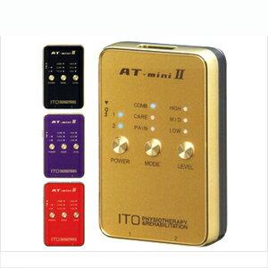 「伊藤超短波」低周波治療器 AT-miniII(AT-mini2/ATミニ2)【smtb-s】【HLS_DU】