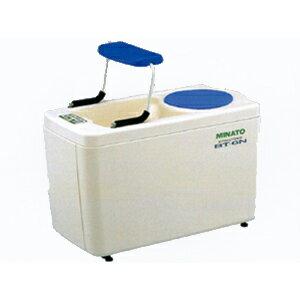 ☆バイサタイザーBT-6N(上・下肢浴用) (SI-335) ※ご購入の際は「確認事項」がありますのでご連絡願います。【smtb-s】
