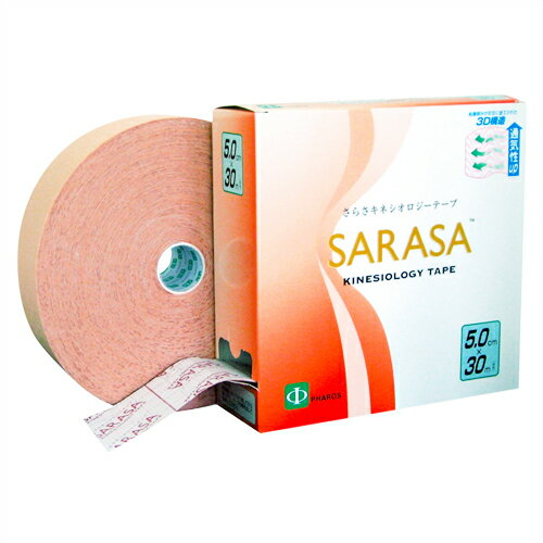 「省スペースデリーズナブル」「PHAROS/ファロス」さらさキネシオロジーテープ(SARASA KINESIOLOGY TAPE) 幅5cm 業務用 30m x20箱(1ケース) 【smtb-s】