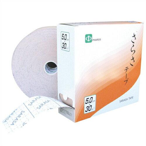 「省スペースデリーズナブル」「PHAROS/ファロス」さらさテープ(SARASA TAPE) 幅5cm 業務用 30m x10箱 【smtb-s】