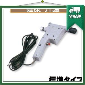 ヒットマッサー(標準タイプ)「SV-609」 【smtb-s】