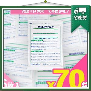「テイコクファルマケア」ウォレッシュ(6枚入り)x70袋(合計420枚) 【smtb-s】