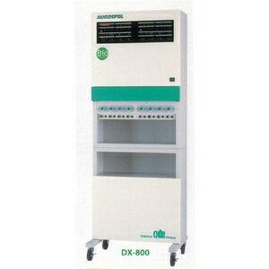 「大型低周波治療器」オーゴスペル・バイオ DX-800(SE-126B)※ご購入の際は「確認事項」がありますのでご連絡願います。【smtb-s】