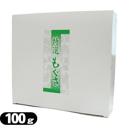 「正規代理店」サンポー点灸用もぐさ(点灸もぐさA)(箱入り) A 100g