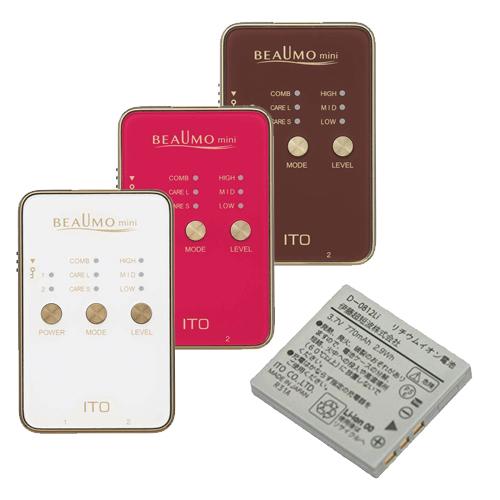『あす楽対象』『伊藤超短波』『美容・運動器』 ITO マイクロカレント BEAUMO mini(ビューモミニ)+リチウムイオン充電池セット 【smtb-s】