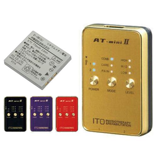 『あす楽対象』『低周波治療器』伊藤超短波 AT-miniII(AT-mini2/ATミニ2)+リチウムイオン充電池セット 【smtb-s】【HLS_DU】