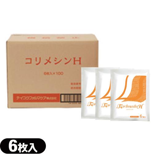 「温感タイプ」コリメシンH 10x14cm(1袋6枚入り) x100個(1ケース売り)【smtb-s】